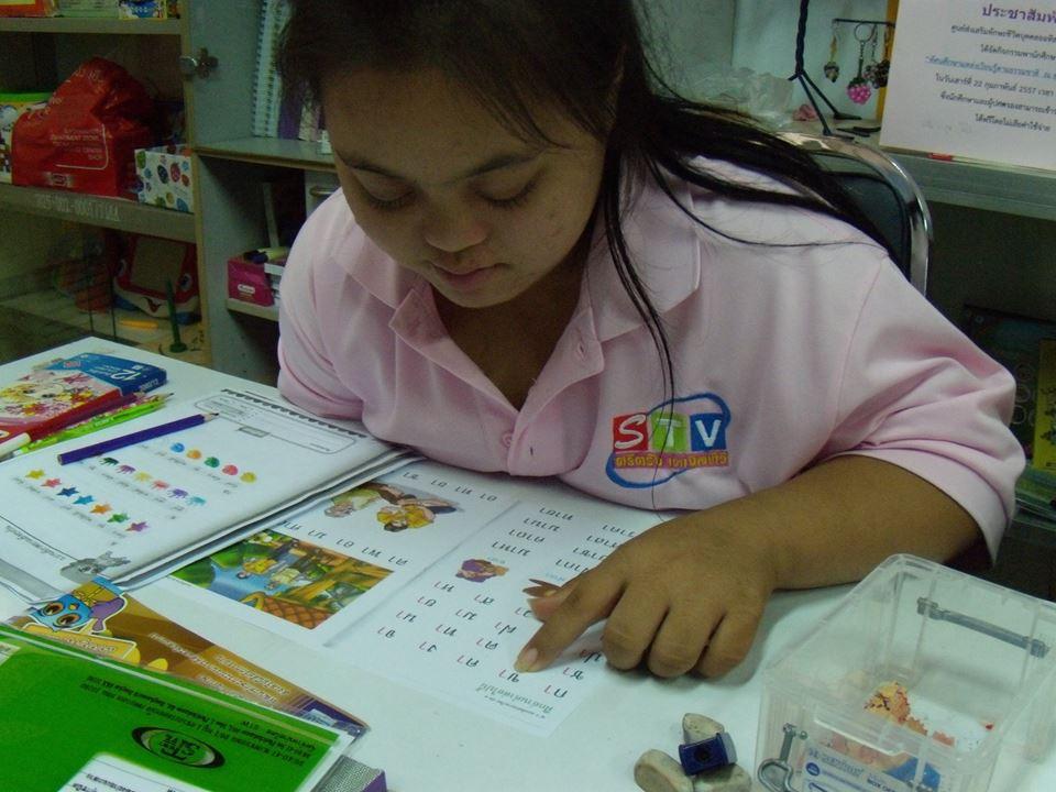 ส่งเสริมการอ่านในกลุ่มเด็กพิการทางสติปัญญา