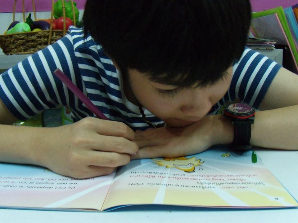 ส่งเสริมการอ่านนิทานคุณธรรมในกลุ่มเด็กออทิสติก